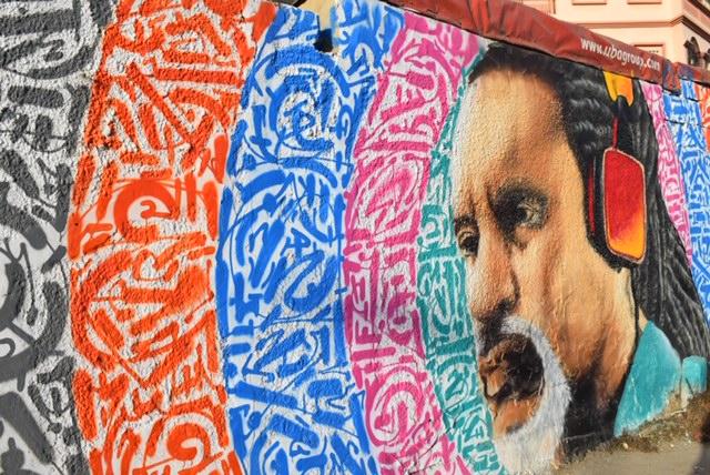 Mamadou Boye Diallo, ARTISTE PATIN DE LA MÉDINA 1