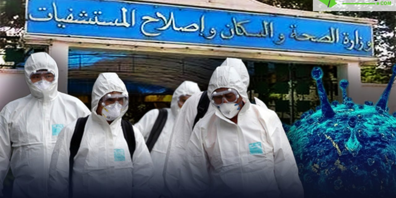 Coronavirus : un premier cas déclaré en Algérie, le deuxième en Afrique
