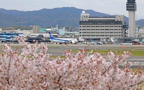l'aéroport d'Osaka utilise l'eau des puits pour les besoins des passagers