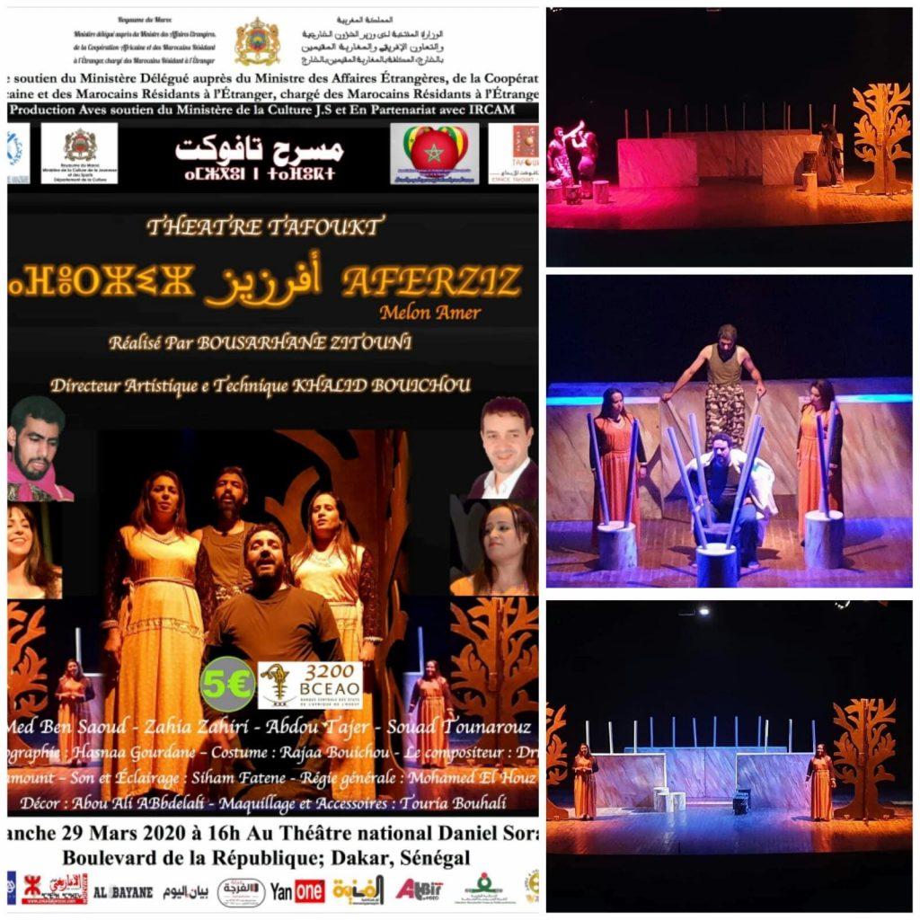 Théâtre amazigh débarque pour la première fois en Afrique subsaharienne 1