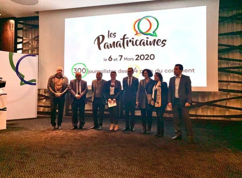 3è édition du Forum des panafricaines : Le rôle des médias face à l'urgence climatique en Afrique 1