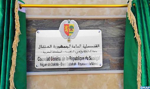 DAKAR CONFIRME SON SOUTIEN À LA 'MAROCANITÉ' DU SAHARA OCCIDENTAL EN OUVRANT UN CONSULAT À DAKHLA