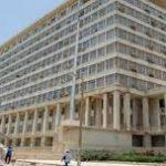 Le Sénégal va disposer d'un centre national de la fonction publique locale et de la formation